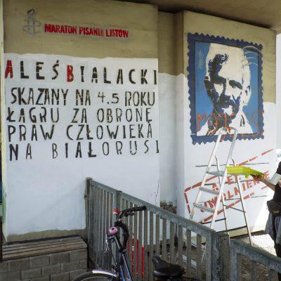 Мурал Алеся Бялацкага адрамантаваны (BA/RU)
