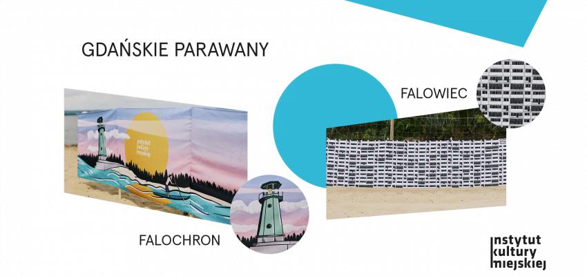 Falowiec i Falochron – designerskie, plażowe parawany do nabycia na www.sklepikm.pl